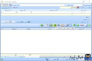ثبت آرتیکلهای سند حسابداری از روی فایل اکسل