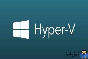 نحوه ساخت ماشین مجازی در Hyper-v
