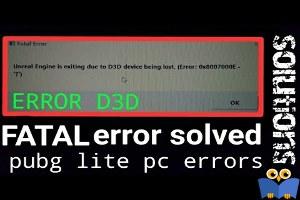 رفع ارور Unreal Engine is exiting due to D3D device being lost در بازی های کامپیوتری