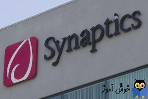 رفع مشکلات Synaptics SMBus و کار نکردن تاچ پد لب تاپ