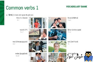 Common verbs 1