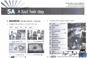 Workbook: 5A A bad hair day
