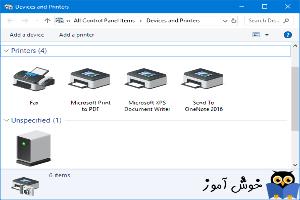 روش های مختلف برای دسترسی به Devices and Printers در ویندوز