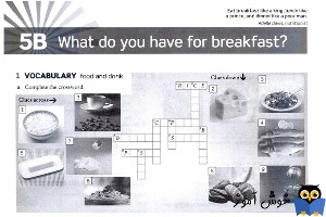 Workbook: 5B What do you have for breakfast