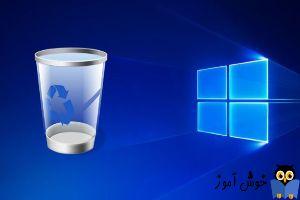 غیرفعال بودن گزینه Recycle Bin در پنجره Desktop Icon Settings ویندوز 10