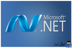 مصرف زیاد CPU توسط فرآیند NET runtime optimization
