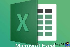 رفع ارور Excel file could not be accessed