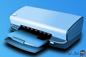 رفع ارور We can't install this printer right now 384 error