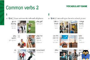 Common verbs 2