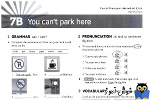 Workbook: 7B You can't park here