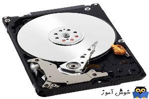 رفع ارور We couldn't create a new partition