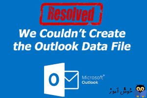 رفع ارور We couldn't create the Outlook data file در اوت لوک