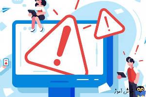 رفع ارور SMTP gateway is not responding