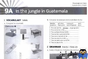 Workbook: 9A in the jungle in Guatemala