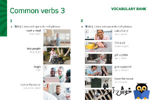 Common verbs 3