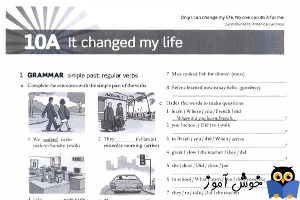 Workbook: 10A It changed my life