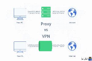 تفاوت بین Proxy و VPN چیست