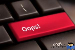 رفع ارور Oops there was a problem with dictation در آفیس