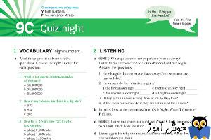9C Quiz night