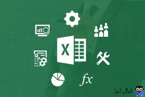 رفع ارور File format and extension don't match در اکسل