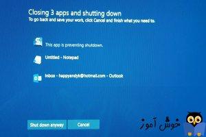 تغییر زمان منتظر ماندن ویندوز(در صورت باز بودن برنامه و نرم افزار) در زمان خاموش یا ریستارت شدن