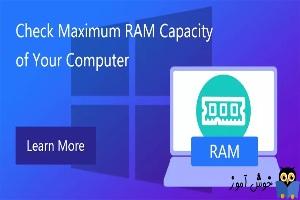 یافتن مقدار رم نصب شده در سیستم با استفاده از دستورات CMD