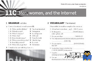 Workbook: 11C Men, women, and the Internet