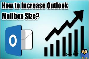 افزایش حجم Mailbox در اوت لوک
