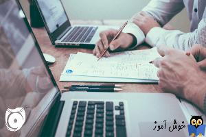 تحول در نرم افزار حسابداری پیمانکاری
