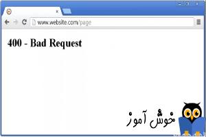 رفع ارور HTTP error 400
