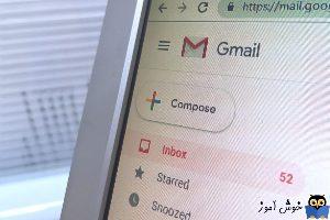 رفع ارو Too many messages to download در gmail