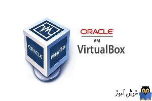 رفع ارور Failed to create VirtualBox COM Object