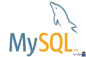 یافتن Ascii code کاراکترها با استفاده از تابع ASCII در MySQL