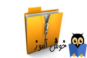 رفع ارور Windows can't complete the extraction process