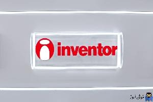 دوره آموزشی مقدماتی نرم افزار Inventor-مجموعه دستورات Pattern – آرایه های هندسی