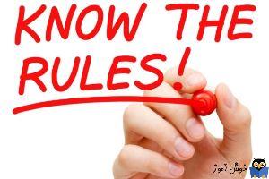حروف تعریف  در دستور زبان انگلیسی - قواعد The در زبان انگلیسی