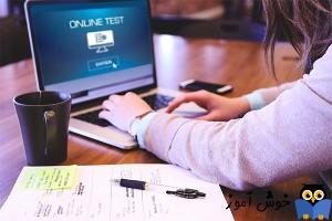 4 روش کاربردی آمادگی برای آزمونهای مجازی مدارس