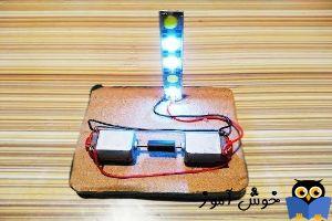 تولید برق(12 ولتی) با استفاده از ژنراتور کوچک- کار دستی