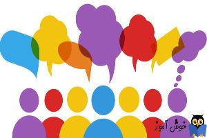 آموزش عضویت و استفاده از تالار گفتمان پشتیبانی راهکار سافت