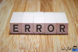 رفع ارور Cannot delete key: Error while deleting key