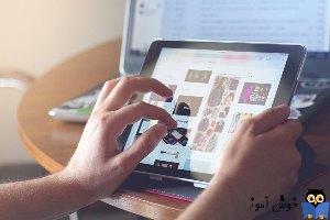 فعال یا غیرفعال کردن  صفحه لمسی نمایشگرها در ویندوز