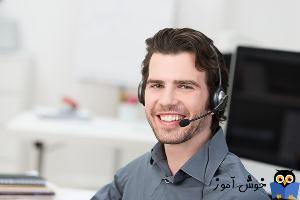 وظایف IT Help Desk در سازمان ها و شرکت ها
