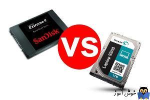 بررسی مزایا و تفاوت های ذخیره سازهای SSHS و SSD