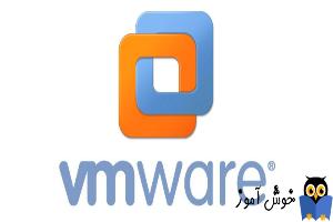 نحوه وارد شدن به محیط بایوس ماشین های مجازی در VMWare Workstation