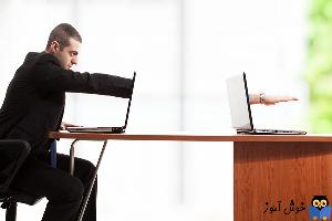 یافتن کاربری که به سیستمی در شبکه لاگین کرده است!