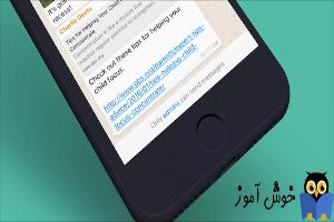 فعال کردن ارسال پیام فقط توسط ادمین ها در برنامه واتس اپ(اندروید و آیفون)