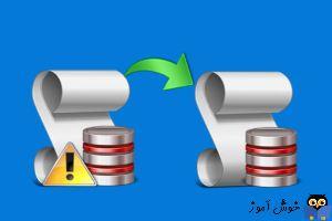 نحوه Decrypt کردن اشیا رمز شده در SQL Server