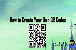 ایجاد QR Code با استفاده از موتور جستجوگر Bing