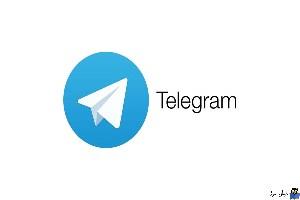 ارسال پیام های زمان بندی شده در تلگرام