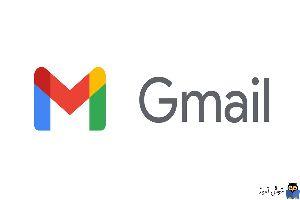تنظیم تاریخ انقضا برای ایمیل های ارسالی در جیمیل